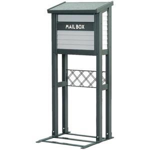アイリスオーヤマ ポスト メールボックス ガーデン スタンド付 MGS-118|hihshop