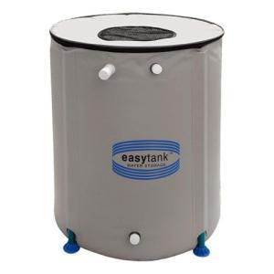 貯水タンク 水周り 水栓 散水 平城商事 雨水タンク イージータンク ET-200 [容量:200L]|hihshop