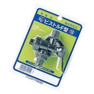 アイリスオーヤマ 噴霧器 ピストルF型噴霧器 ブラック|hihshop