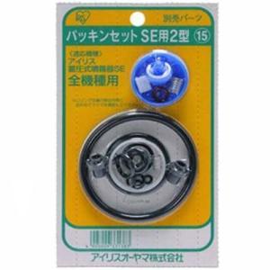 アイリスオーヤマ 噴霧器 パッキンセットSE用|hihshop