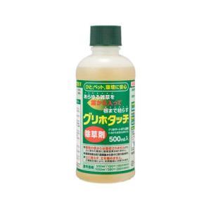 ハート 液体除草剤 グリホタッチ 500ml|hihshop