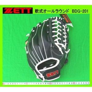 軟式 グローブ 野球 スポーツ 野球用品 軟式用 野球グラブ ZETT(ゼット) 軟式グラブ BDG201|hihshop