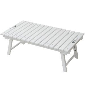 いつでもどこでもグランドテーブル 収納コンパクトなスリムデザイン(大容量キャリーバッグ付)
