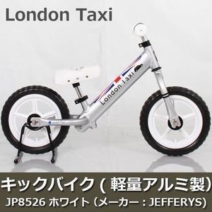 LONDON TAXI キックバイク(軽量アルミ製) JP8526 銀/白(メーカー:JEFFERYS)|hihshop