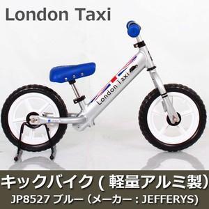 LONDON TAXI キックバイク(軽量アルミ製) JP8527 銀/藍(メーカー:JEFFERYS)|hihshop