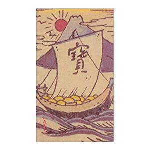 サイズ:11×6.5×0.2cm 素材・材質:紙 生産国:日本