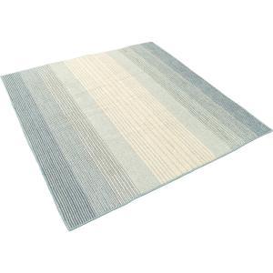 アーリエ(Arie) ラグ ブルー 180×180cm(約2畳) 綿混素材のさらっとしたやわらかラグ 綿混ストライプ|hihshop