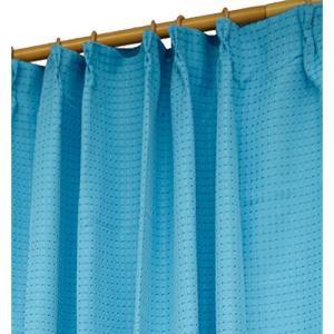 Haruka・Style(ハルカ・スタイル) 4枚組カーテンセット スマイル 幅100×丈135cm ブルー|hihshop