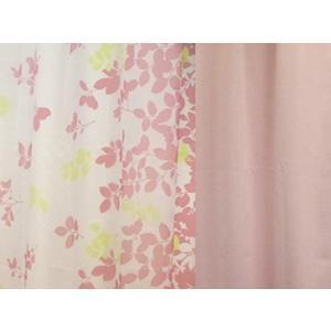 Arie(アーリエ) レース+ドレープカーテン リーフエバ 4枚組 100×135cm ピンク|hihshop