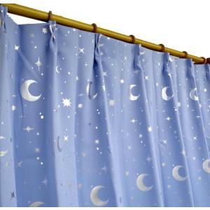 Arie(アーリエ) 形状記憶加工 遮光カーテン ステラ 2枚組 100×135cm ライトブルー|hihshop