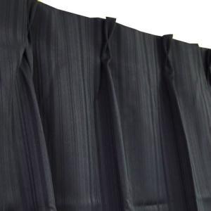 Arie(アーリエ) レース+ドレープカーテン インパクト 4枚組 100×178cm ブラック|hihshop