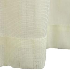 Haruka・Style(ハルカ・スタイル) ミラーレースカーテン2枚組 ラフィール 幅100×丈133cm イエロー|hihshop