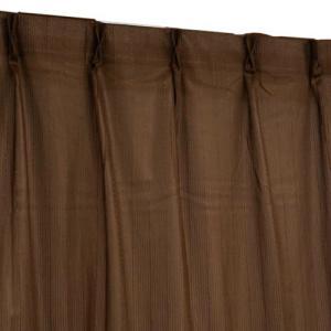 Arie(アーリエ) カラーレースカーテン 2枚組 100×198cm ブラウン|hihshop