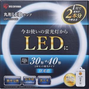 蛍光灯 電球 照明器具 インテリアアイリスオーヤマ 蛍光灯 LED 丸型 FCL 30形+40形 昼光色 LDFCL3040D|hihshop