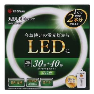 アイリスオーヤマ 蛍光灯 LED 丸型 (FCL) 30形+40形 昼白色 LDFCL3040N|hihshop