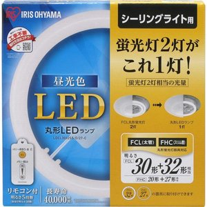 LED蛍光灯 LED電球 電球 照明 アイリスオーヤマ LED 丸型 (FCL) 30形+32形 昼光色 シーリング用 省エネ大賞受賞 蛍光灯 LDCL3032SS/D/27-C|hihshop