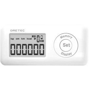DRETEC(ドリテック)キシリウォーカー ガム型歩数計 3D加速度センサー搭載 消費カロリー表示 ミント H-231WT|hihshop