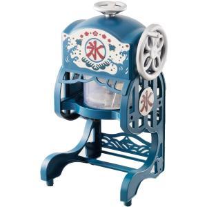 ドウシシャ 電動本格ふわふわ氷かき器 ブルー DCSP-1651|hihshop