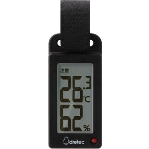 温度計 温湿度計 検査 計測 dretec(ドリテック) 温湿度計 デジタル 熱中症 アラーム・ランプ付 携帯 O-289BK(ブラック)|hihshop