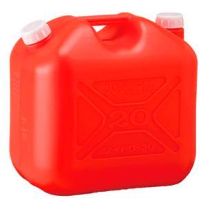 灯油缶 ポリタンク 灯油缶 20L JIS規格|hihshop