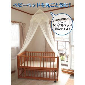 蚊帳 かや 赤ちゃん  お姫様ベッド 虫対策 蚊 天蓋カーテン (約)直径50×高230cm アイボリー|hihshop
