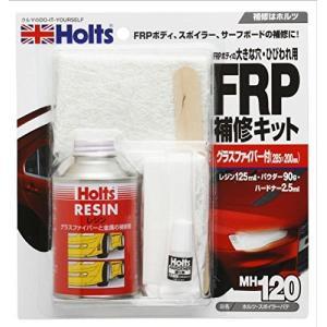 ホルツ FRP補修キット MH120|hihshop