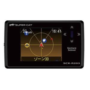 ユピテル スーパーキャット超小型GPSアンテナ搭載一体型レーダー探知機 SCX-R203