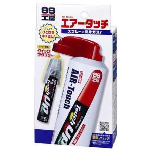 塗料 補修用品 修理 ガレージ用品 SOFT99 ソフト99 ペイント エアータッチ 09000|hihshop