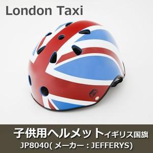 LONDON TAXI 子供用ヘルメット イギリス国旗|hihshop