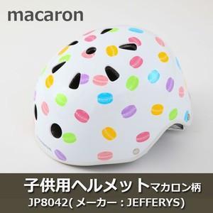 macaron 子供用ヘルメット マカロン柄ホワイト|hihshop