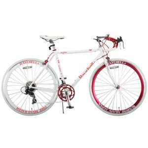 Raychell+(レイチェルプラス) ロードバイク 700C R+714 SunRise クロモリフレーム シマノ14段変速 コイルワイヤー錠/前後シリコンLEDライト付属|hihshop