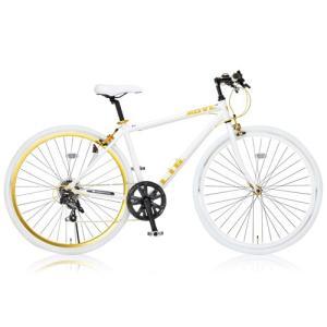 自転車本体 LIG(リグ) クロスバイク 700C シマノ7段変速[サムシフター] 前輪クイックリリース 前後キャリパーブレーキ LIG MOVE ホワイト|hihshop