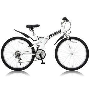 MTB 自転車本体 Raychell(レイチェル) 26インチ 折りたたみ マウンテンバイク MTB-2618RR シマノ18段 前後サスペンション 前後フェンダー [メーカー保証1年]|hihshop