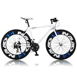 自転車本体 カノーバー クロスバイク 700C シマノ21段変速 CAC-023 (NAIAD) ディープリム アルミフレーム フロントLEDライト付 [メーカー保証1年]|hihshop