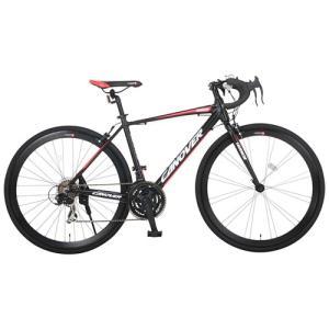 自転車本体 CANOVER(カノーバー) ロードバイク 700C シマノ21段変速 CAR-015(UARNOS) アルミフレーム フロントLEDライト付|hihshop