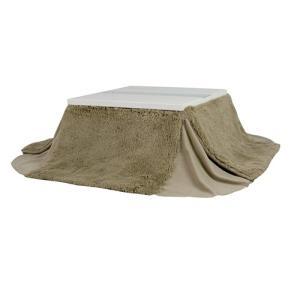 こたつテーブル こたつ インテリア 家具 AZUMAYA 省スペースこたつ掛布団 正方形 ベージュ色 KK-575BE KK-575BE|hihshop