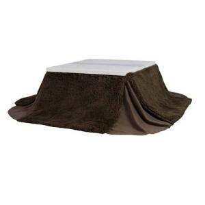 こたつテーブル こたつ インテリア 家具 東谷 AZUMAYA 省スペースこたつ掛布団 正方形 ブラウン|hihshop