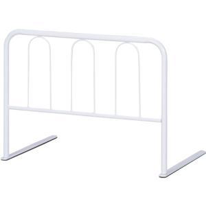 不二貿易 ベッド ガード ハイ タイプ 高さ 45cm ホワイト 10106|ヒロセ ネットショップ