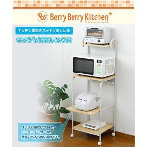 山善(YAMAZEN)レンジ台 ナチュラル GRW-48(NA/WH)|hihshop|02