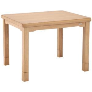 こたつテーブル こたつ テーブル インテリア コイズミ ダイニングコタツ 90×75cm KDR-3263|hihshop