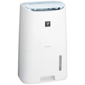 除湿機 空調家電 冷暖房器具 家電 シャープ プラズマクラスター除湿機 コンプレッサー方式 衣類乾燥・消臭 除湿量〜7.1L/〜18畳 ホワイト CV-G71-W|hihshop
