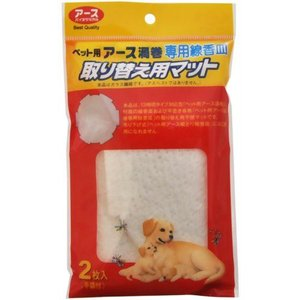アース ペット用アース渦巻専用線香皿 取り替え用マット hihshop