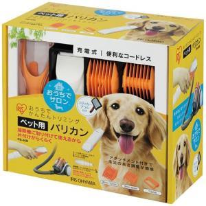 アイリスオーヤマ ペット用バリカン ブラシ付きセット ホワイト/オレンジ PB-40B hihshop