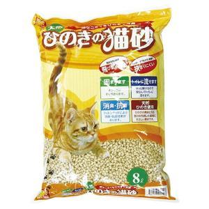 ヒノキの猫砂 8L