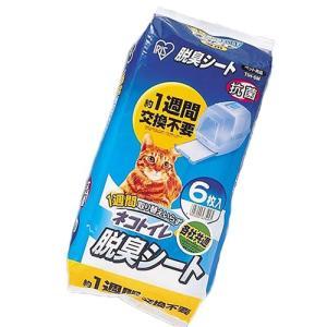 アイリスオーヤマ 1週間取り替えいらずネコトイレ専用 脱臭シート 6枚入 TIH-6M|hihshop