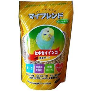 鳥のエサ ペットフード 生き物 ペット用品 マイフレンド 皮つき セキセイインコ 700g|hihshop
