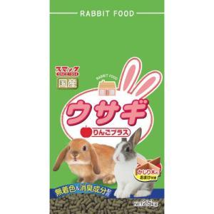 スマック ウサギ 2.5kg|hihshop