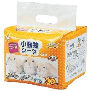 アイリスオーヤマ 小動物シーツ 30枚入り RN-30|hihshop