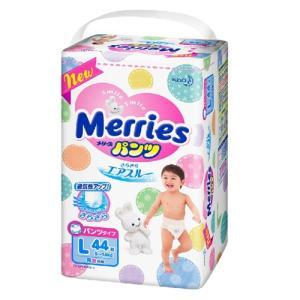 紙おむつ トイレ用品 おむつ マタニティ メリーズパンツ さらさらエアスルー Lサイズ(9~14kg) 44枚|hihshop