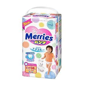 メリーズパンツBサイズ 38枚 CS3|hihshop
